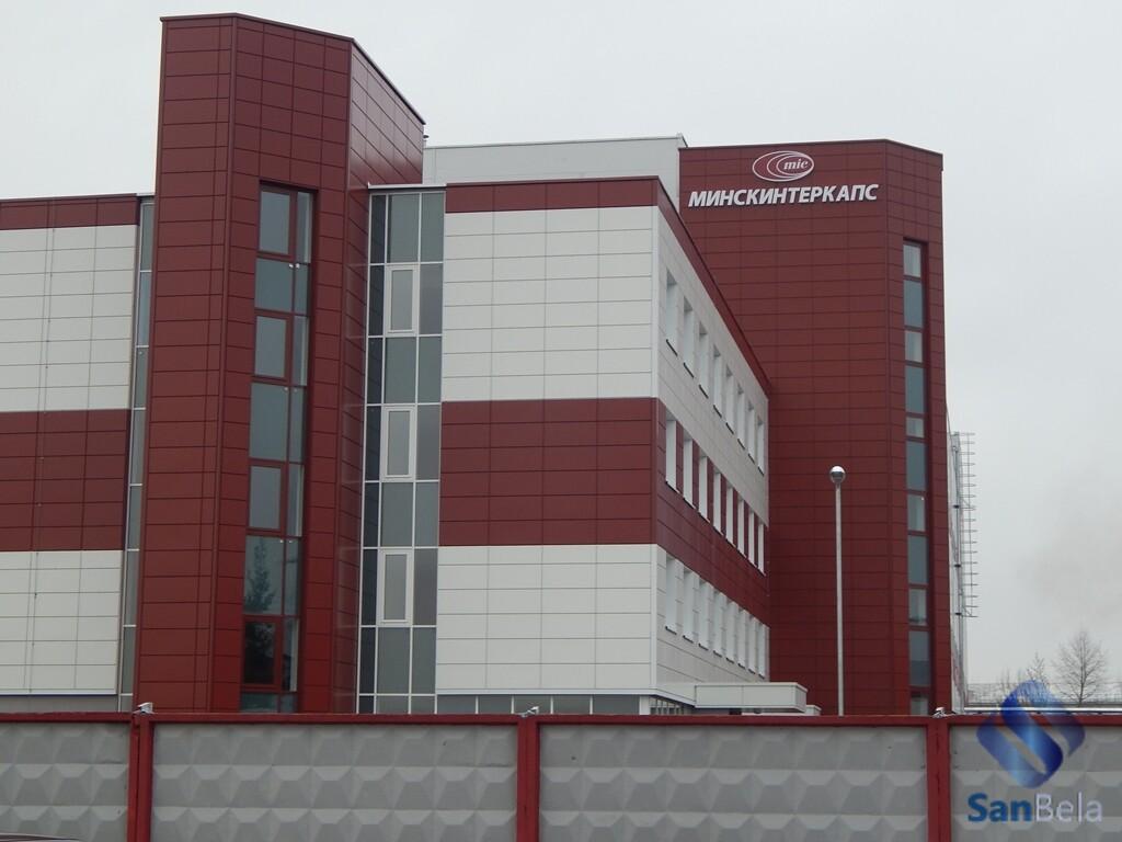 Завершено строительство завода для УП «Минскинтеркапс». 9000м2 чистых помещений под ключ.