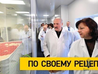 Александр Лукашенко посещает предприятие «Минскинтеркапс»